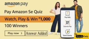 Amazon Pay Amazon Se Quiz