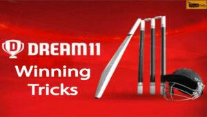 Dream11 Tricks to win